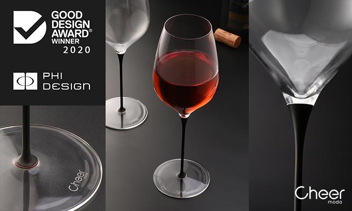 Good Design Award 2020 de PHI DESIGN